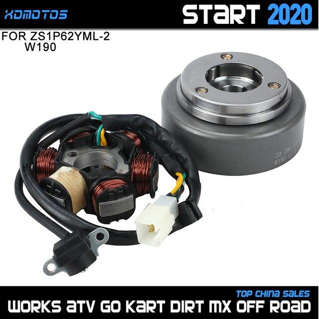 오토바이 점화 마그네틱 스테이터 플라이휠 키트 ZongShen 190cc Z190 W190 1P62YML 2 전기 시작 엔진 먼지 핏 자전거 Atv