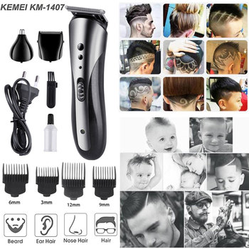 Kemei All in1Rechargeable Hair Trimmer Waterproof Men's Shaving Wireless Electric Shaver Beard Nose Ear Shaver Hair Clipper Tool 2 in 1 unisex multifunction groomer beard ear nose hair trimmer electric shaving shaver clipper epilator 1pcs