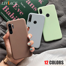 matte silicone phone case on for huawei P smart plus p20 p30 p8 p9 p10 lite 2017 2018 2019 candy color soft tpu back cover funda