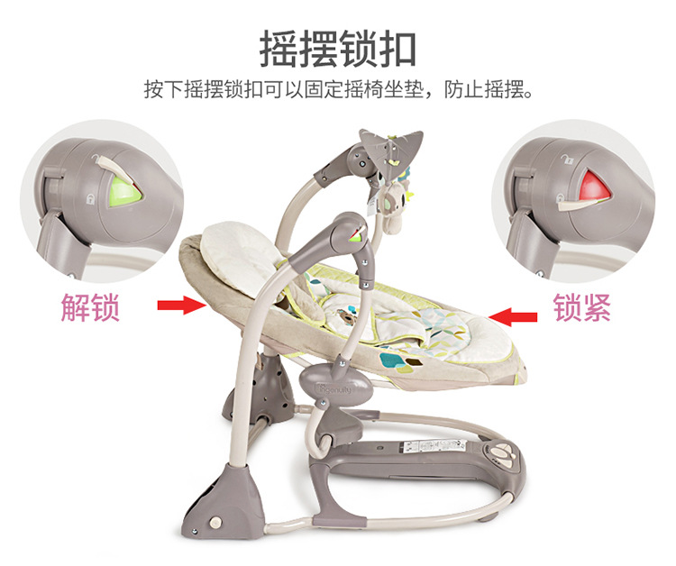 Ha7be4c597f924eb5bbc78c05697679e7W Newborn Gift Multi-function Music Electric Swing Chair Infant Baby Rocking Chair Comfort Cradle Folding Baby Rocker Swing 0-3Y