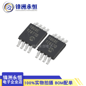 MCP9808T-E/MS Buy Price