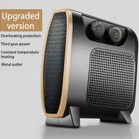 Portable Office Fan Heater Mini Electric Infrared Heater Electric Home Heater Air Warmer Silent convector Handy Heater