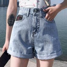 Свободные джинсовые шорты штаны 2020 летние с высокой талией
