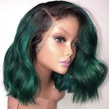 2 ton siyah Ombre yeşil sentetik dantel ön peruk ısıya dayanıklı iplik saç koyu kökleri kısa dalgalı peruk kadınlar için