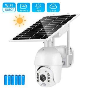 Камера видеонаблюдения с солнечной панелью, 1080P, 8 Вт, 2 МП, 15000 мАч