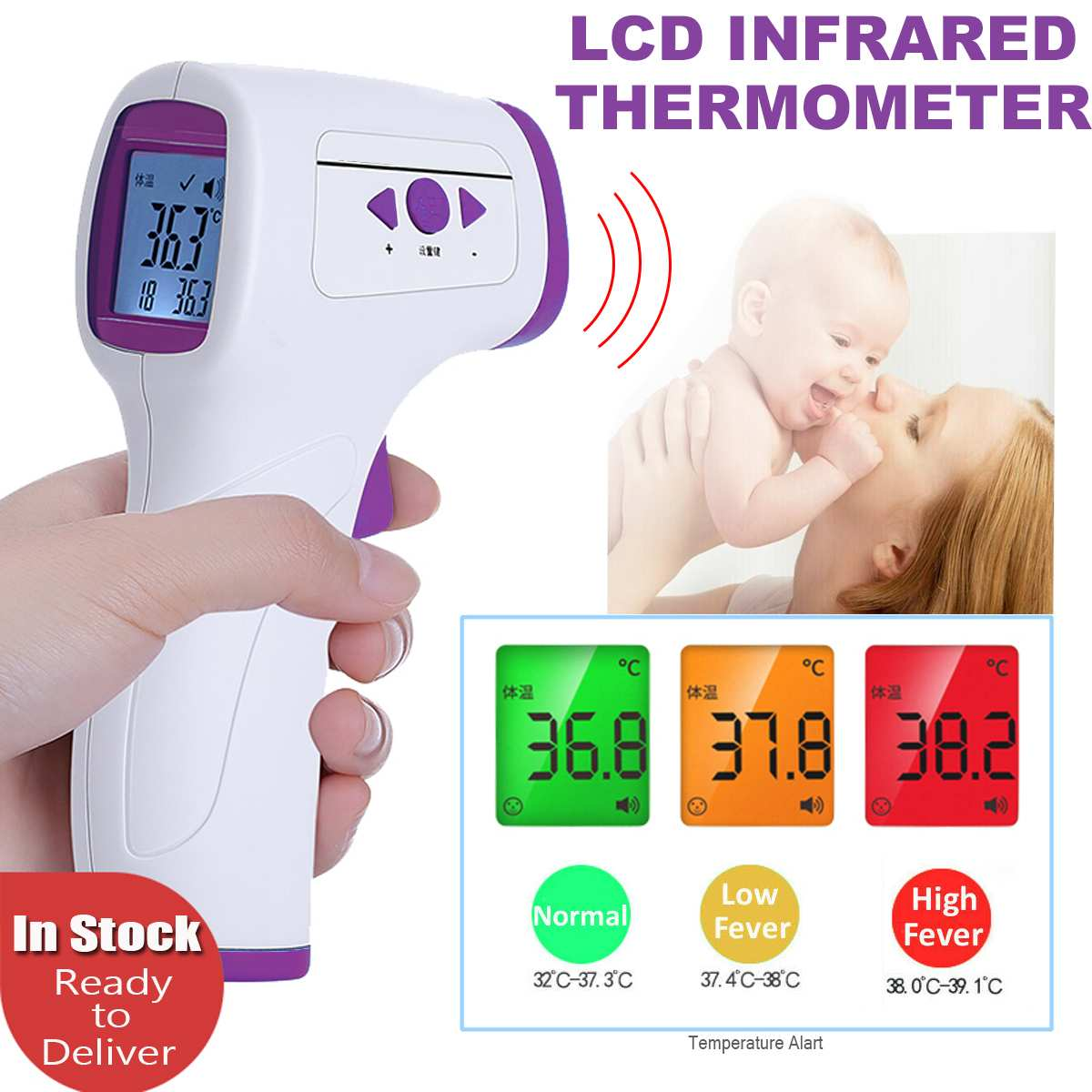 Muti-fuction Baby/Adult Digital Termomete Infrared Forehead Body Thermometer For Baby Health Non-contact Temperature Measurement