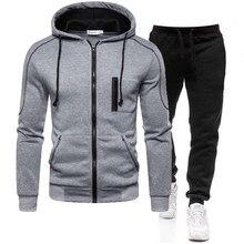 Outono inverno dos homens agasalho zíper com capuz moletom e calças 2 peça terno esportivo jogger correndo terno de fitness mai