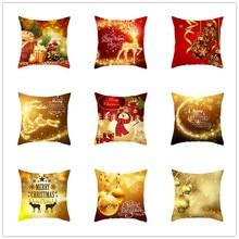 Рождественский подарок Рождественский Чехол на подушку украшения для дома Navidad Noel рождественские украшения Новогодний Декор