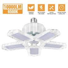 100w conduziu a luz da garagem 5 folha deformação ventilador lâmpada de teto luz industrial interior para garagem oficina armazém 85-265v