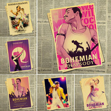 Cafe Children Home Wall Decoration Rock Singer Sticker Bohemian Rhapsody Retro Poster Kraft Paper Art Painting(China)