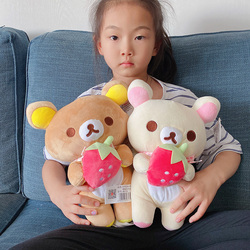 Erdbeere Rilakkuma Plüsch Stofftier Bär Paare huhn Kawaii dekoration Puppe geburtstag geschenk für Kinder Geschenk