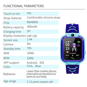 Image 4 - Enfants GPS montre intelligente garçons montre fille montre multifonction enfants numérique montre bracelet bébé montre téléphone pour IOS Android enfants