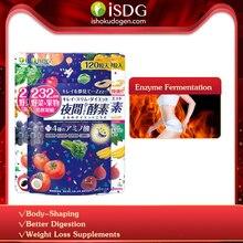 ISDG ночной Фермент+ 2 ферменты против запоров продукты для похудения продукты для сжигания жира 3 упаковки