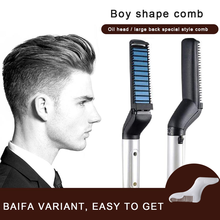 Multifunctional Hair Comb Brush Beard Straightener Hair Straighten Straightening Comb Hair Curler Quick Hair Styler Tool For Men цена 2017