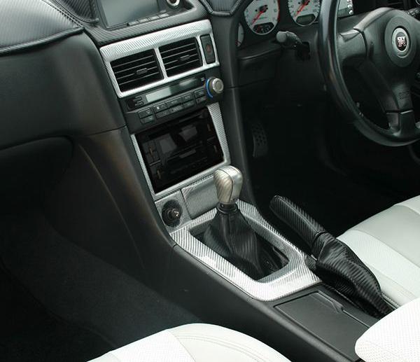 R34 GTR Gear Surround & Ashtray Stick on Type (RHD)(8)