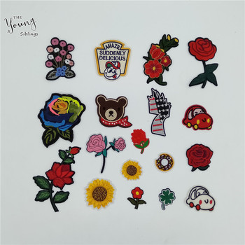 New arrive Embroidery Applique Flower Hot melt adhesive patch Sewing Stripe Patch DIY Badges Iron on patch Clothing Accessories image
