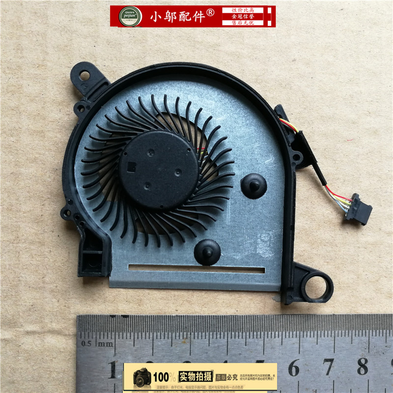 fan for HP X360 13 U 13 U038CA 13 U124CL 855966 001 DFS400705PU0T FHHT0000H NS65B06 16B06 BONBON13 023 10065 0001 0011 0021 in Fans Cooling from Computer Office
