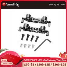 Collier de serrage pour tige de 15mm pour système de soutien dépaule de tige rouge 15mm (paquet de 2 pièces) 2061