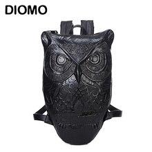 DIOMO Women Backpack Stylish Cool Black PU Leather Owl Backpack Female Hot Sale Women Bag bagpack