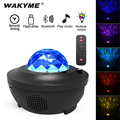 New LED Night Light Starry Sky Projector Colorful Star Moon Night Lights for Bedroom Decor Gift Remote Control Music Lamp