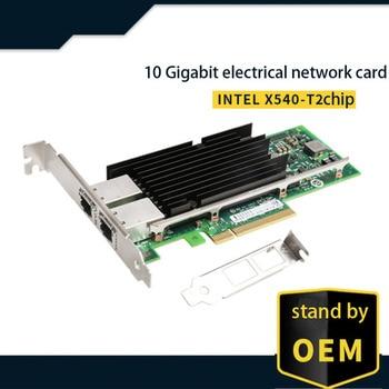 Use X540-T2 chipset TXIC 10 Gigabit INTEL server Fiber network card RJ45 interface single and dual electrical ports for: server цена 2017