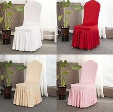 Новые чехлы для сидений удобные не мнется спандекс капюшон стула