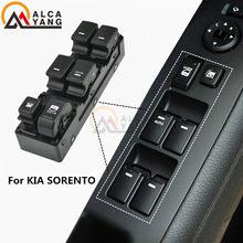 Interrupteur de commande de levage de vitre principale côté gauche du conducteur pour kia Sorento 2009 2010 2011 2012 2013 2014