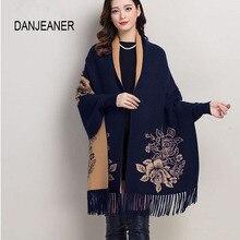 DANJEANER женские свитера кардиган с кисточками шаль накидка куртка с длинным рукавом открытый стежок модные повседневные свободные осенне-зимние пальто