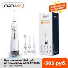 Irrigateur buccal à jet d'eau rechargeable avec câble USB, réservoir d'eau de 300 ml, nettoyant à dents étanche, cure-dent