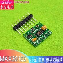 MAX30102 чип, датчик частоты сердечных сокращений кислорода, запястье, датчик пульса, датчик кислорода, модуль датчика