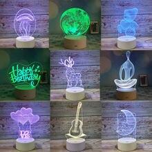 7 цветных сенсорных ночных светильников красочный подарок на