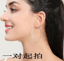 Fine Silver 99 Fine Silver Ear Ring 990 Pure Silver Earrings Shiny Side Women's Circle Online Celebrity Korean-style Fashion Glo(China)