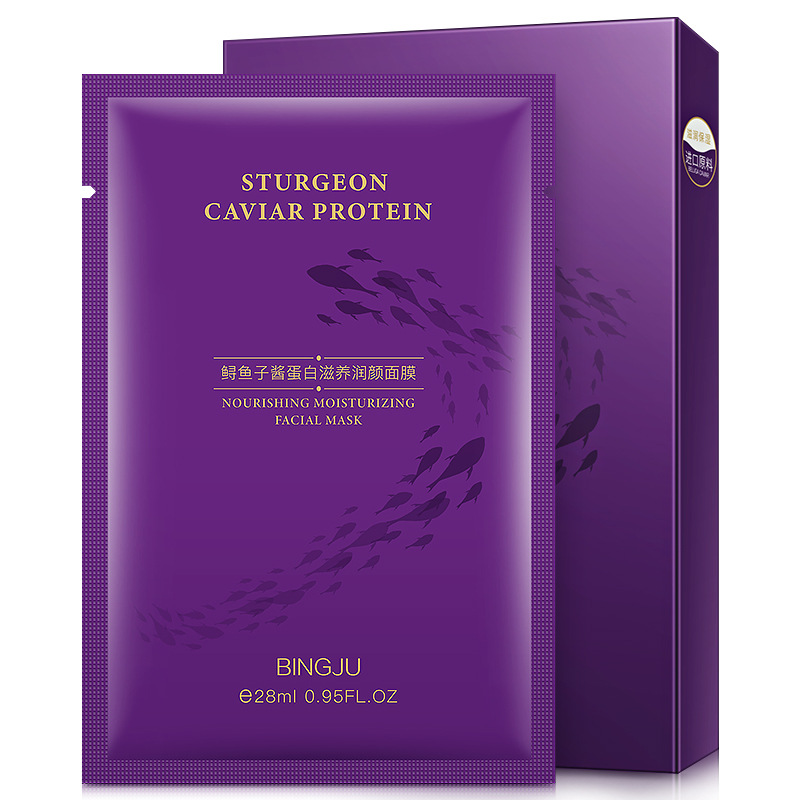 5 Pieces Box Package Sturgeon Caviar Protein Nourishing Moisturizing Mask Brightening Replenishment Oil Control