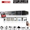 4CH 8CH 6 в 1 5MP 4MP AHD DVR Гибридный видео Регистраторы Поддержка 4/5MP AHD Камера 5MP IP Камера видеонаблюдения Системы Onvif