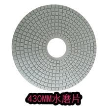 430mm diamond wet polishing pads for marble tile granite floor