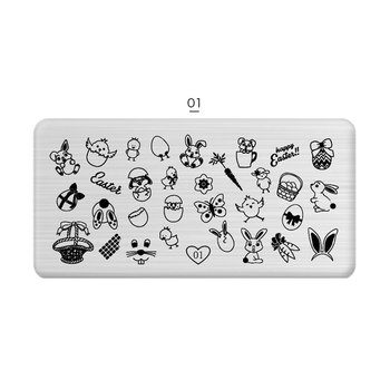 Nail Stamping Printing Plate Image Stamp Stainless Steel Pattern Printed Model image
