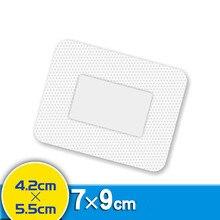 10 個 7cmX9cm大サイズ低刺激性の不織布医療粘着創傷包帯バンドエイド包帯大創傷応急処置屋外