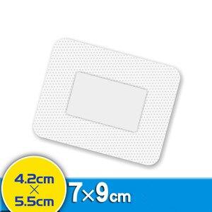 Image 1 - 10 adet 7cmX9cm büyük boy hipoalerjenik olmayan dokuma tıbbi yapışkan yara pansuman malzemesi bant yardım bandajı büyük yara ilk yardım açık