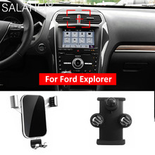 Car Accessories GPS New Car Mobile Phone Holder For FORD EXPLORER 2016-2019 2018 2017 XLT Air Vent Cell Phone Holder Mount Stand