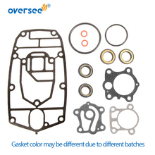 6J8 W0001 Gear Box Repair Gasket Kit 18 2789 For Yamaha Outboard Motor 6J8 W0001 21 6J8 W0001 C2 6J8 W0001 C1