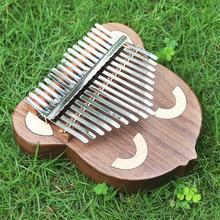 цены 17 Key Thumb Piano Kalimba  High Quality Portable Whole Single Board Bear Face Black Walnut Mbira with Tuning Hammer