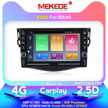 MEKEDE 4G RAM+64G ROM 2 din full touch screen Car DVD player For Toyota RAV4 2006-2012 carplay WIFI bluetooth FM navigation(China)