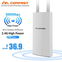 High Power Wireless wi fi Router 500mW 300M ~ 1200Mbps Outdoor AP Wide-Bereich Wi-Fi Verstärker mit 360-Grad Omnidirection Antenne(China)