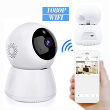 1080P Rotate WiFi Camera Home Security Surveillance Camcorders Support Motion De