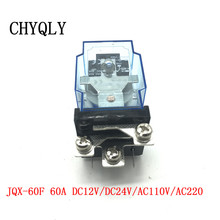 1Piece JQX-60F 1Z 60A DC 12V Coil Power Relay Brand New