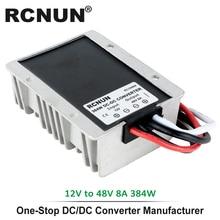 Повышающий преобразователь постоянного тока от 12 В, 24 В до 48 В, 8 А, стандартный модуль усиления источника питания RC124808 CE RoHS RCNUN