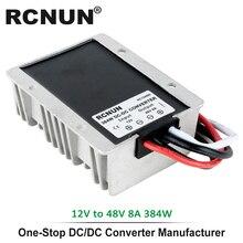 Step up DC dönüştürücü 12V 24V için 48V 8A voltaj regülatörü, DC DC güç kaynağı Boost modülü RC124808 CE RoHS RCNUN