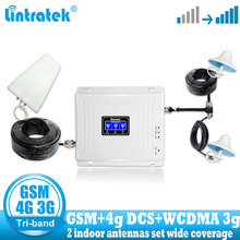2 antenna gsm 2g 3g 4g repeater cellular mobile phone 900 1800 2100 signal booster DCS WCDMA internet communication amplifier