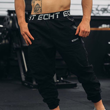 Winter Pants Sportswear Clothing Mens Casual Autumn for Elastic