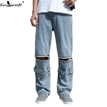 Men's Four Seasons New Personality Zipper Removable Jeans Men Tide Brand Loose Trend Straight Wide Leg Casual